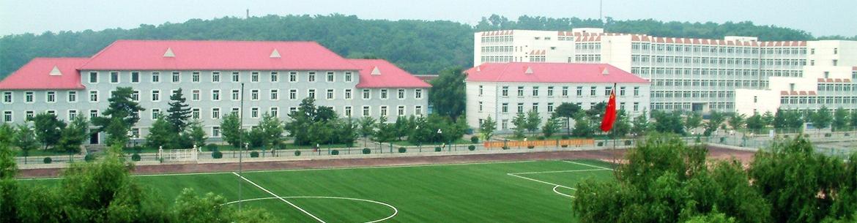 Shenyang Agricultural University Slider 3