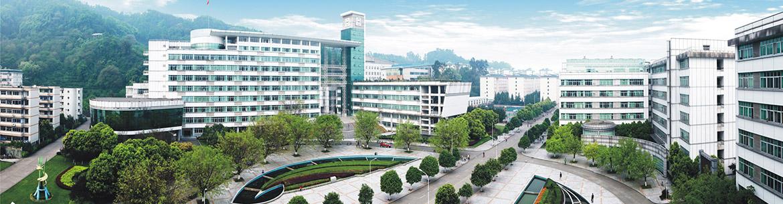 Sichuan_Agricultural_University-slider1