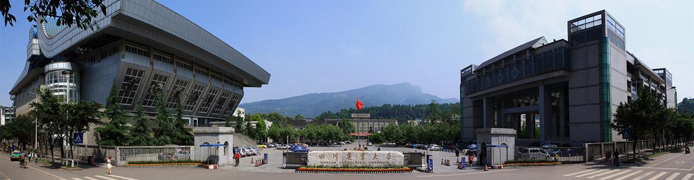 Sichuan_Agricultural_University-slider2