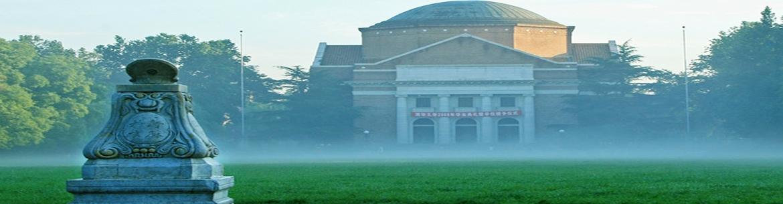 Tsinghua University Slider 1
