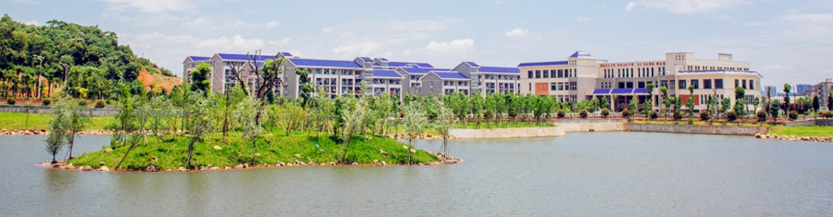 University-Of-South-China-Slider-4
