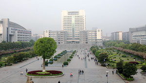 University-Of-South-China-Thumbnail