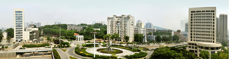 Wuhan University of Technology-slider1
