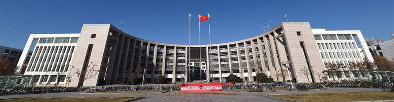 Wuhan University of Technology-slider3