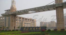 Wuhan_University_of_Science_and_Technology-campus1