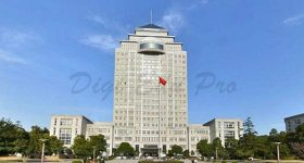 Wuhan_University_of_Science_and_Technology-campus3