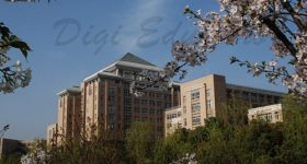 Wuhan_University_of_Science_and_Technology-campus4
