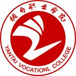Yantai Vocational College-logo