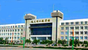 Youjiang Medical University11