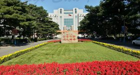 northeast_normal_university-campus1