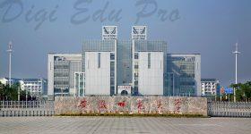 Anhui-Normal-University-Campus-1