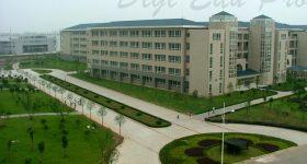 Anhui-Normal-University-Campus-2