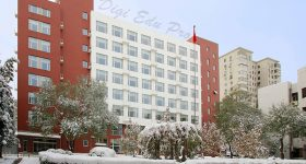 Beijing-University-of-Chinese-Medicine-Campus-1