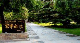 Beijing_Sport_University-campus2