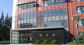Beijing_Sport_University-campus4