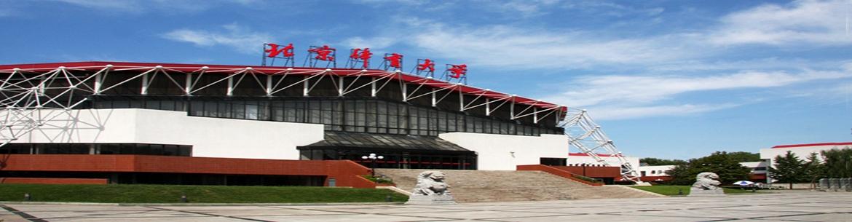 Beijing_Sport_University-slider3