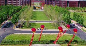 Beijing_University_of_ChemicBeijing_University_of_Chemical_Technology-campus2al_Technology-campus2