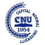 Capital-Normal-University-logo