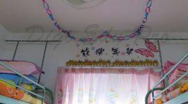 Central_China_Normal_University-dorm3