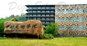 China_Academy_of_Art-campus2