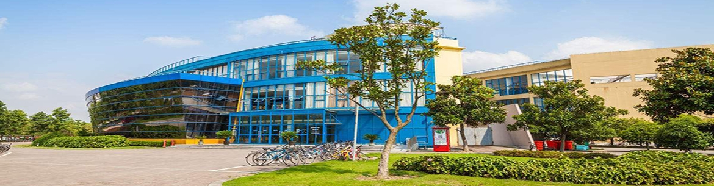 Donghua-University-Slider-2