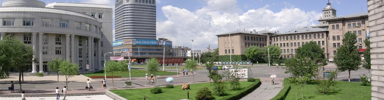 Harbin_Institute_of_Technology-Slider3