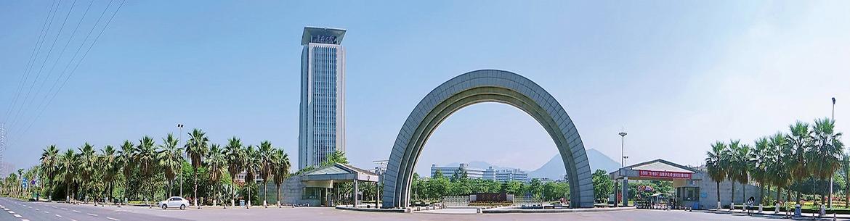 Huaqiao-University-Slider-1