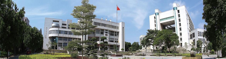 Huaqiao-University-Slider-4
