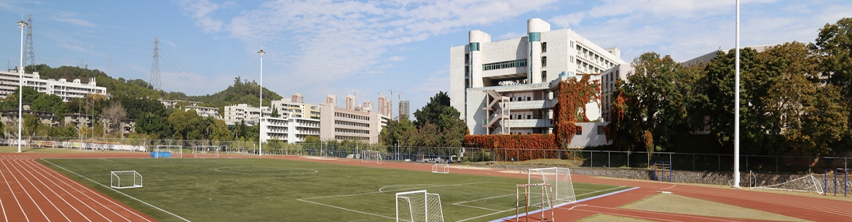 Huaqiao-University-Slider-5