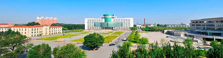 Jilin-Normal-University-Slider-2