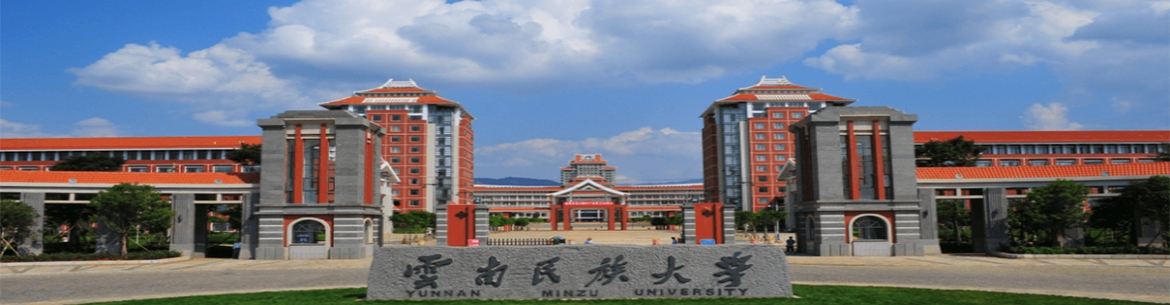 Minzu_University_of_China-slider1