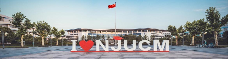 Nanjing University of Chinese Medicine-slider1