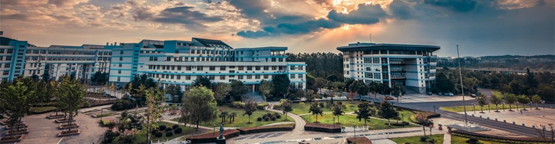 Nanjing University of Chinese Medicine-slider2