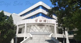 Renmin-University-of-China-Campus-3