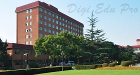 Shanghai_University_of_Finance_and_Economics_Campus_2