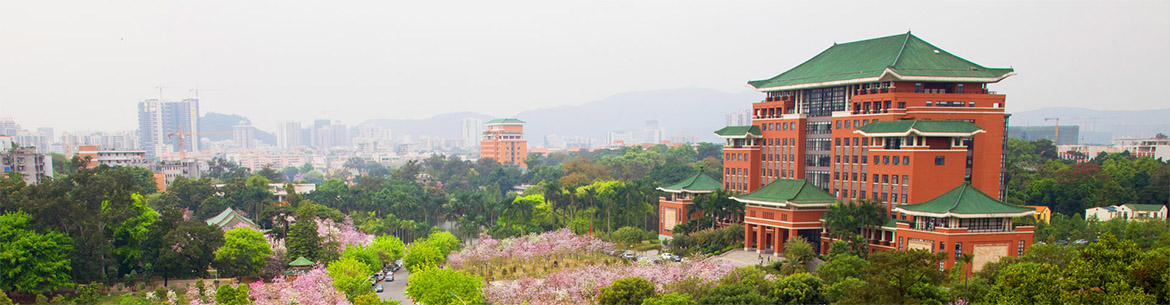 South_China_Agricultural_University-slider1