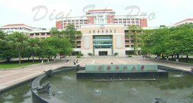 South_China_Normal_University-campus1