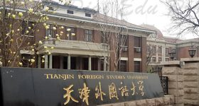 Tianjin-Foreign-Studies-University-Campus-0