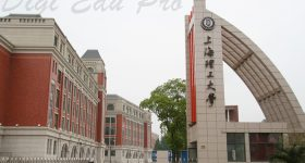 University-of-Shanghai-for-Science-and-Technology-Campus-4