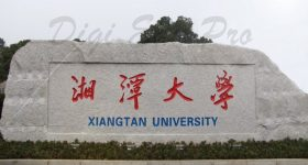 Xiangtan_University-campus1
