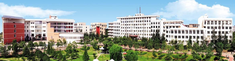Xiangtan_University-slider1