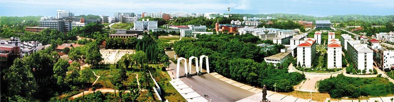 Xiangtan_University-slider2