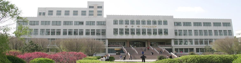 Xinjiang-Normal-University-Slider-3