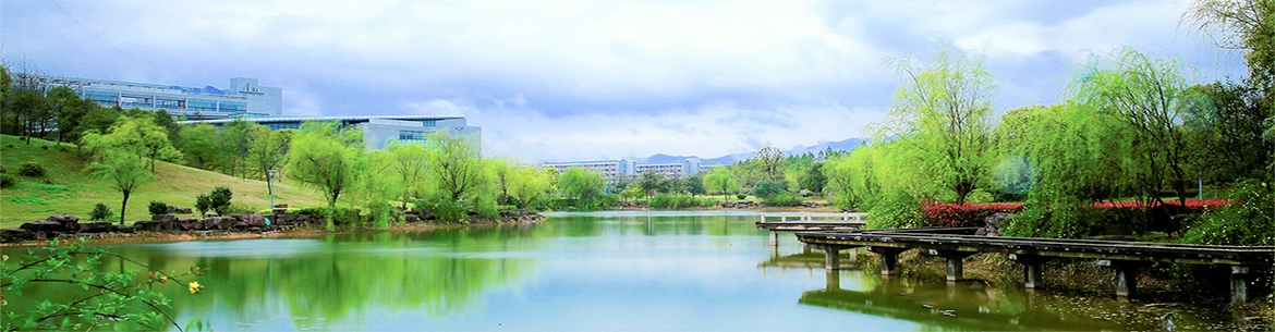 Zhejiang-Normal-University-Slider-2