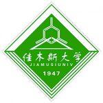 jiamusi university-logo