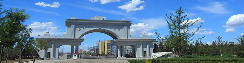 Bohai_University-slider1