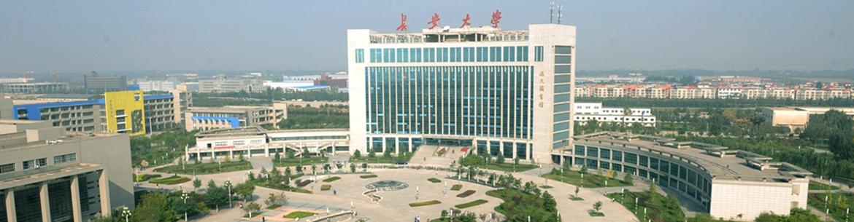 Chang'an-University-Slider-2