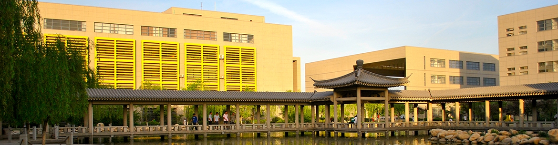 Chang'an-University-Slider-3