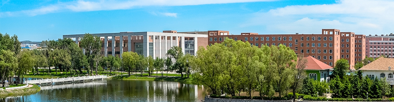 Changchun-University-of-Chinese-Medicine-Slider-2