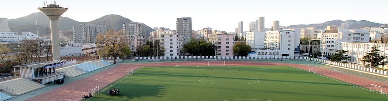 Dalian-Jiaotong-University-Slider-3